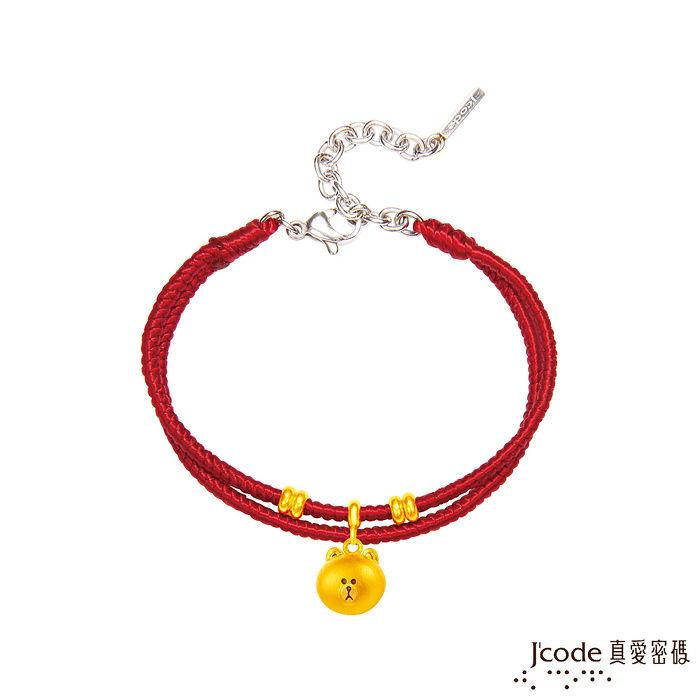 【J'code真愛密碼】 LINE熊大害羞了黃金紅繩手鍊