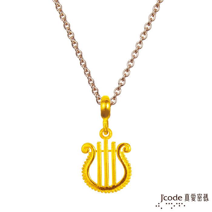 J'code真愛密碼 牡羊座-豎琴黃金墜子 送項鍊