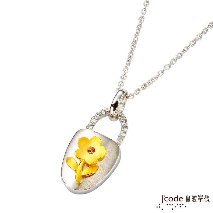 J'code真愛密碼 夏之舞黃金/純銀墜子 送項鍊-美妝‧保養‧香氛‧精品-myfone購物