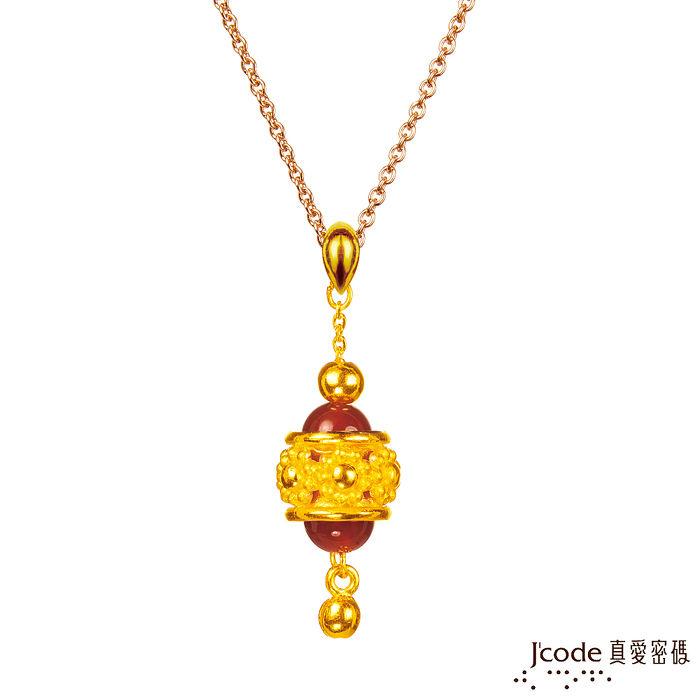J'code真愛密碼 花彩繽紛黃金/紅瑪瑙墜子 送玫瑰鋼項鍊