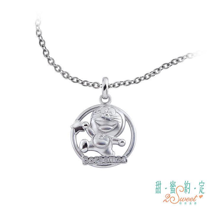 甜蜜約定 Doraemon 明日之星哆啦A夢純銀墜飾 送白鋼項鍊