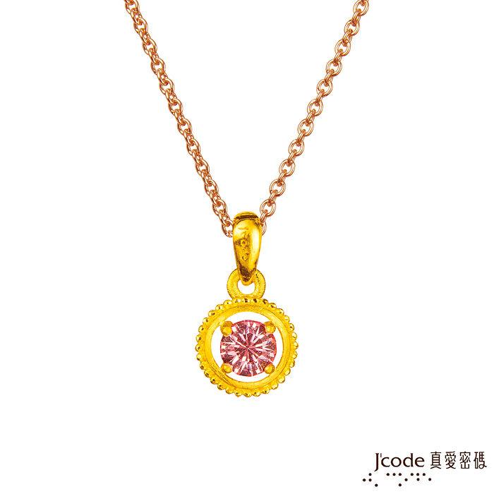 J'code真愛密碼 晨光黃金墜子 送玫瑰鋼項鍊-美妝‧保養‧香氛‧精品-myfone購物