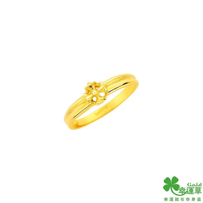 幸運草 在一起黃金女戒指(預計出貨日:付款完成後7個工作天)