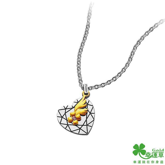 幸運草 愛閃亮黃金/白鋼女墜子 送項鍊(預購)黃鋼鍊