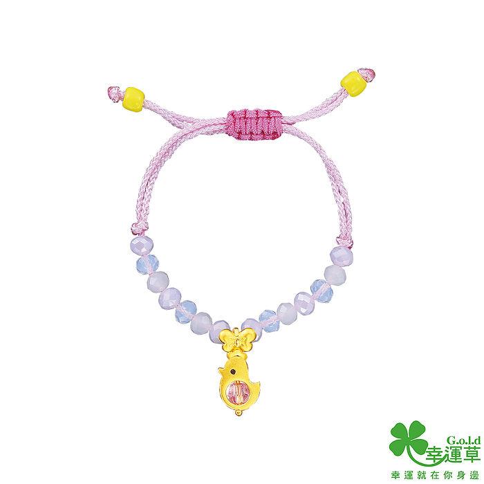幸運草 啵美雞黃金/水晶珠手鍊(預購)