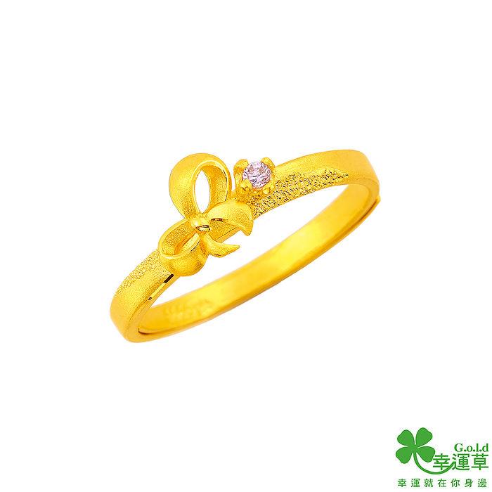 幸運草 結愛黃金戒指(預購)