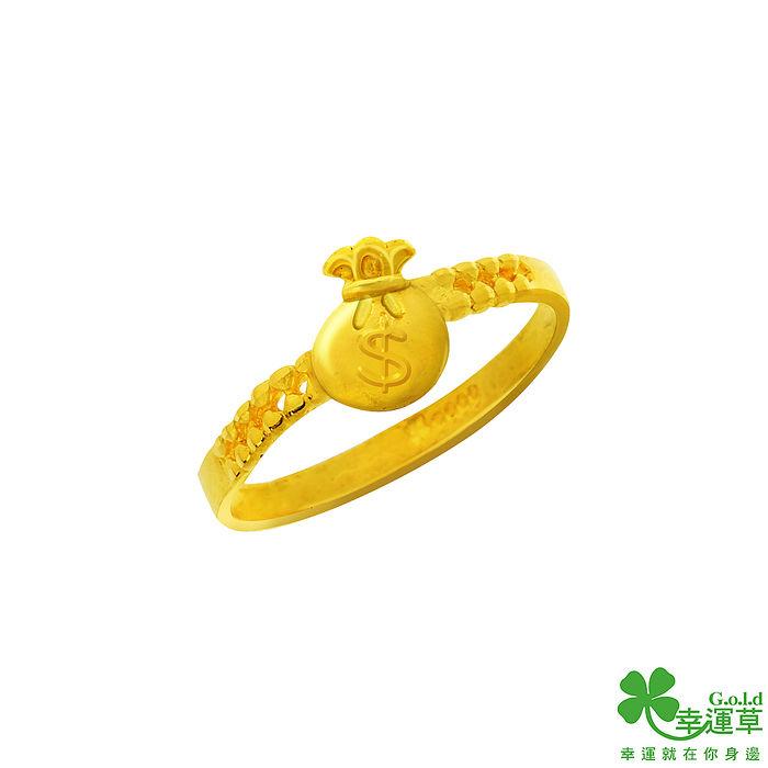 【預購】幸運草 袋滿財黃金戒指(預購)