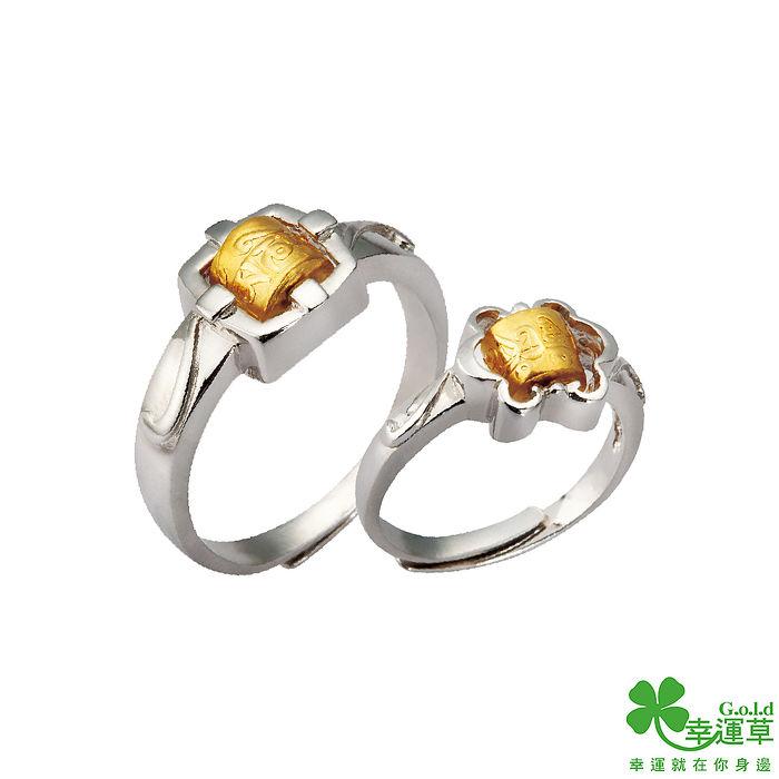 【預購】幸運草 運轉福輪黃金/純銀成對戒指