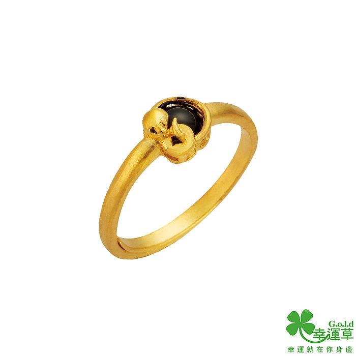 【預購】幸運草 錢鼠串財黃金/黑水晶戒指