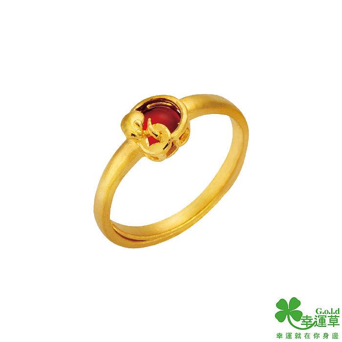 【預購】幸運草 錢鼠串財黃金/紅水晶戒指