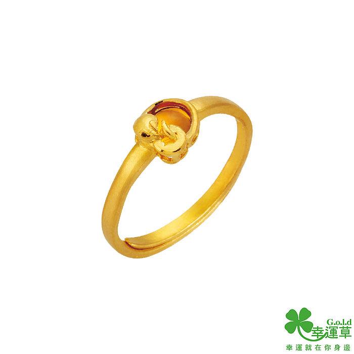 【預購】幸運草 錢鼠串財黃金/黃水晶戒指