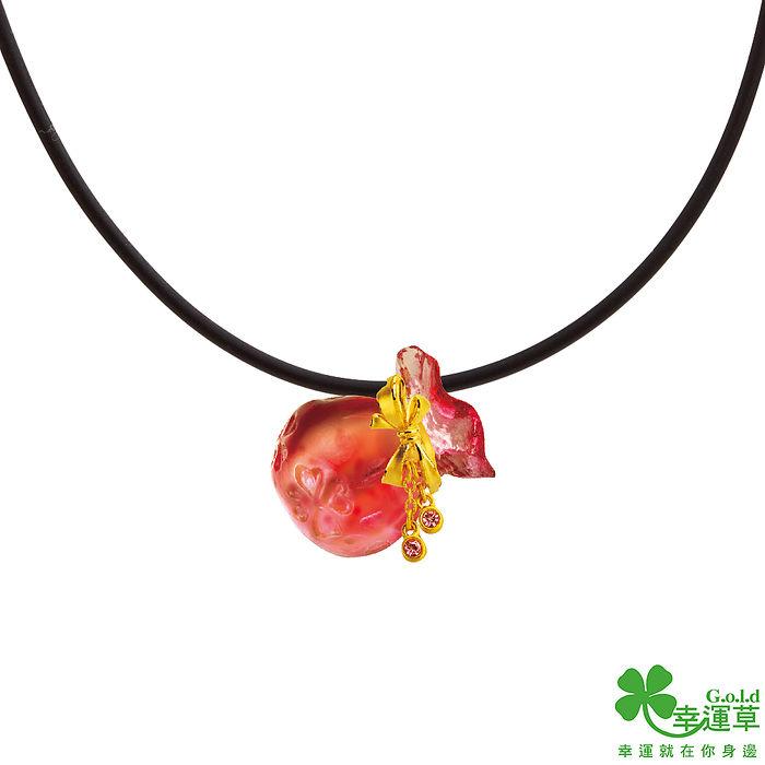 【預購】幸運草 袋滿幸福黃金/琉璃墜子 送項鍊玫瑰鋼鍊