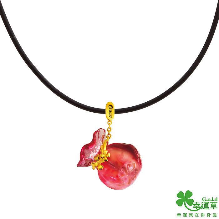 【預購】幸運草 幸運滿袋黃金/琉璃墜子 送項鍊玫瑰鋼鍊