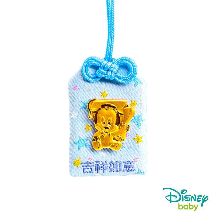 Disney迪士尼系列金飾 黃金御守吊飾-聰明米奇款