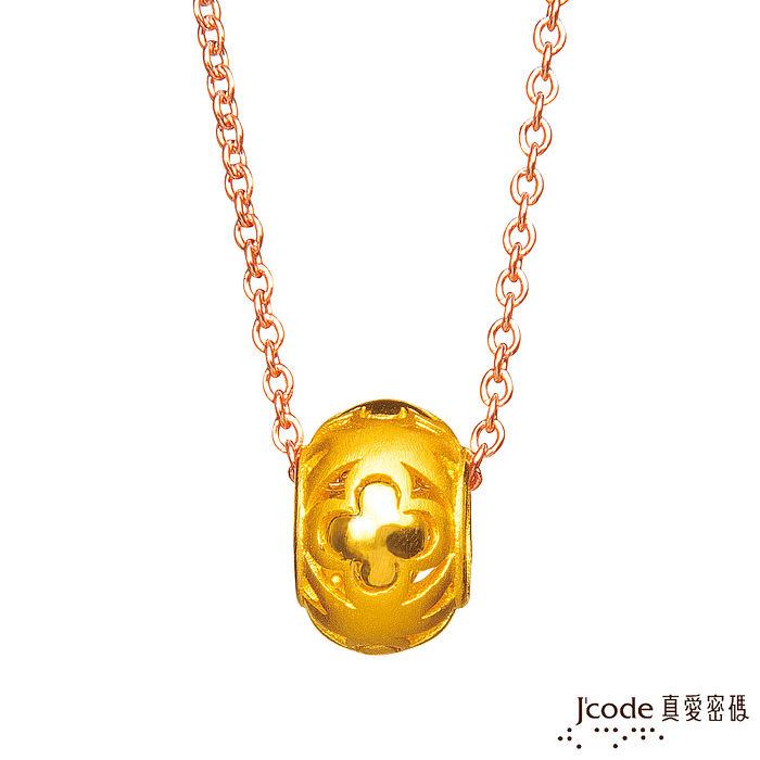 J'code真愛密碼 幸福童話黃金墜子 送項鍊玫瑰鋼鍊