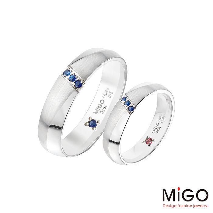 MiGO 希望藍寶石/白鋼成對戒指男戒圍#17/女戒圍#12