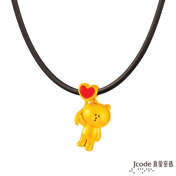 Jcode真愛密碼 LINE熊大氣球黃金墜子-立體硬金款 送項鍊