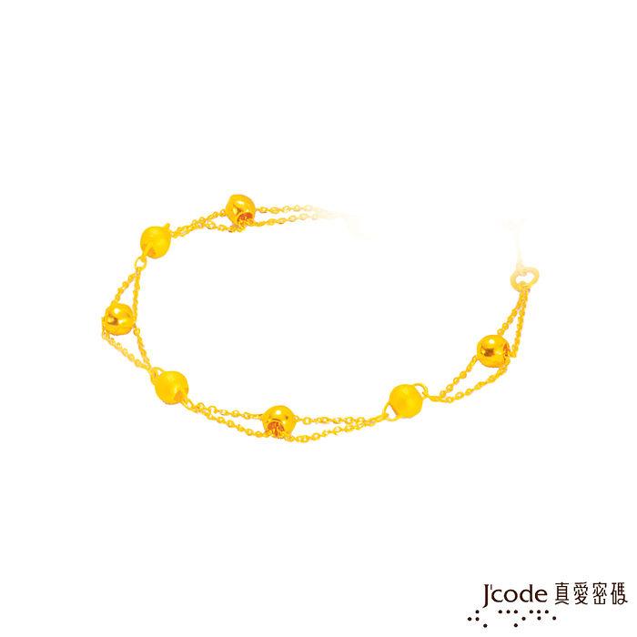 【預購】J'code真愛密碼 幸福點滴黃金手環-約1.44錢