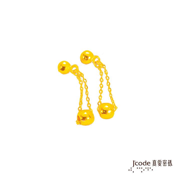 【預購】J'code真愛密碼 幸福點滴黃金耳環