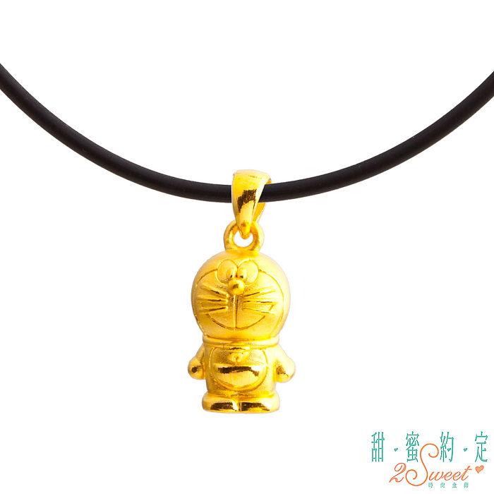 【預購】甜蜜約定 Doraemon 真性情哆啦A夢黃金墜子-立體硬金款 送項鍊(特賣)