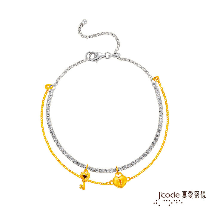 Jcode真愛密碼 鎖住真愛黃金/純銀手鍊-雙鍊款