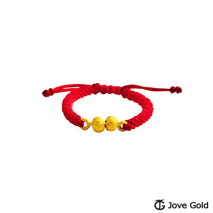 【預購】Jove gold 相約幸福黃金編織繩戒指