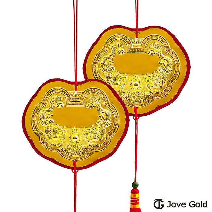 【預購】Jove gold 謝神明金牌-黃金0.1錢x2(共0.2台錢)