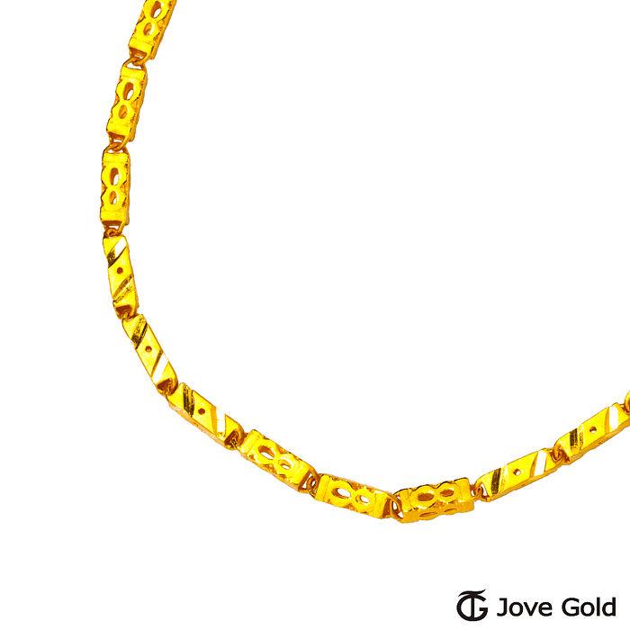 【預購】Jove gold 永恆黃金項鍊(約12.20錢)(約2尺60cm)