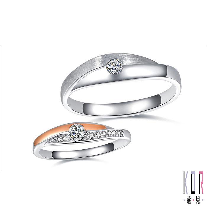 【預購】 KOR蔻兒 愛的香氛鑽石/白鋼成對戒指