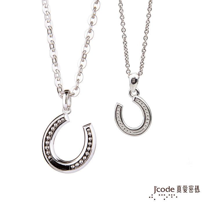 J'code真愛密碼 金牛座守護-U型馬蹄純銀成對墜子 送白鋼項鍊