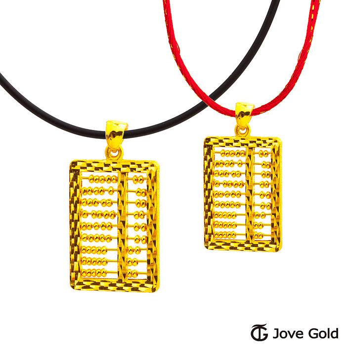 【預購】Jove Gold 漾金飾 金算盤成對黃金墜子