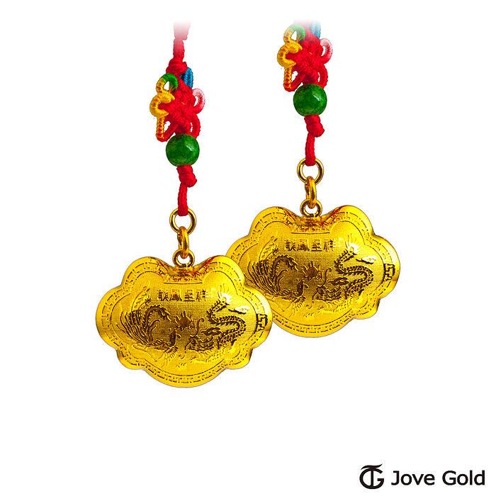 【預購】Jove Gold 漾金飾 長命富貴立體黃金胖鎖-2.0錢*2