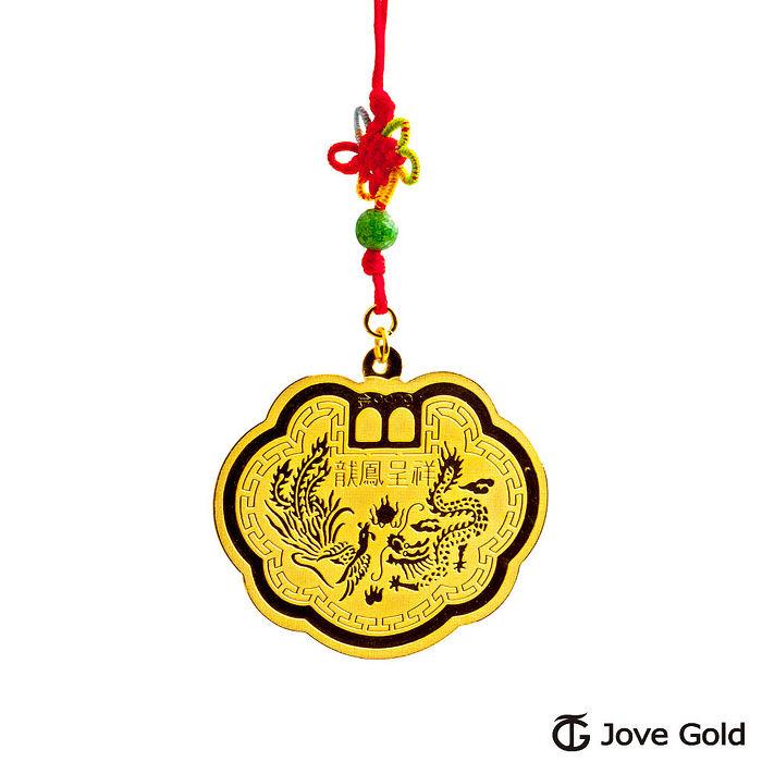 【預購】Jove Gold 漾金飾 長命富貴黃金鎖片-5.0錢