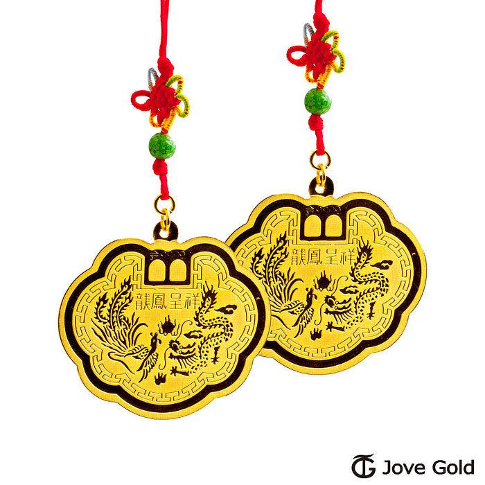 【預購】Jove Gold 漾金飾 長命富貴黃金鎖片-5.0錢*2