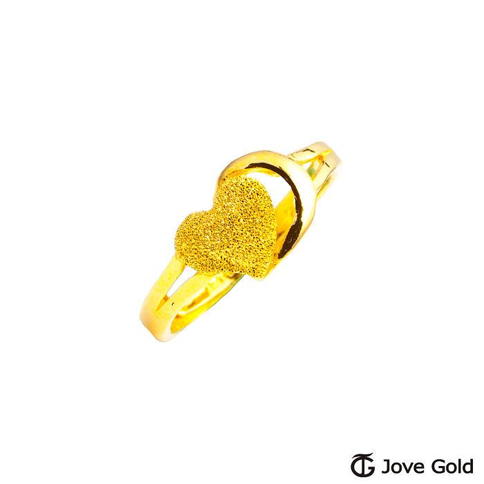 【預購】Jove Gold 漾金飾 濃情黃金戒指