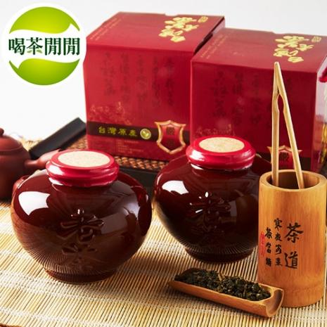 【喝茶閒閒】陳年老茶珍品小提禮盒組(300g/甕)-app用