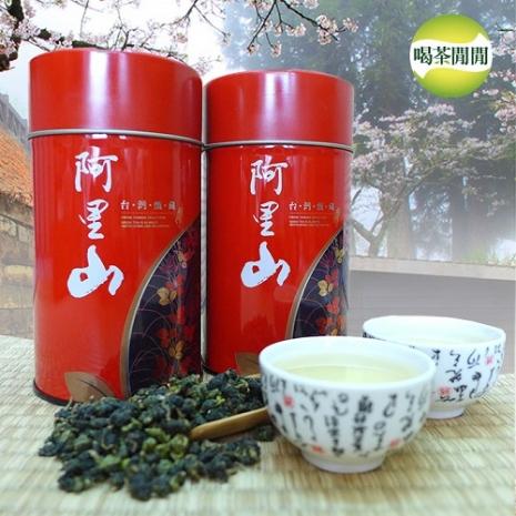 【喝茶閒閒】高海拔阿里山金萱茶,共2罐(150公克/罐)