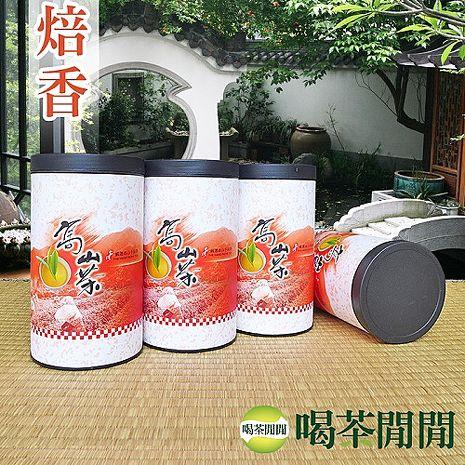 【喝茶閒閒】台灣茗品焙香高冷茶-機剪,共4罐(150公克/罐)