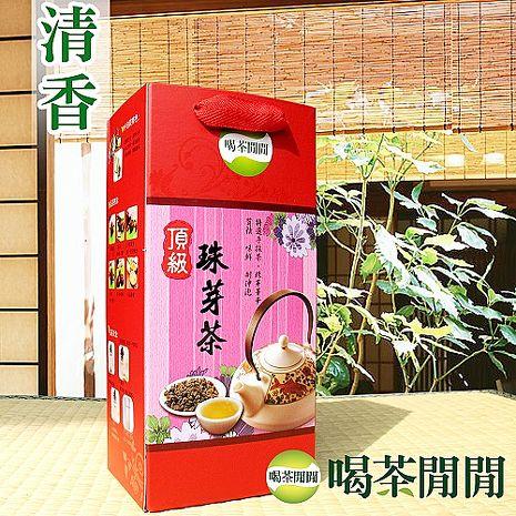 【喝茶閒閒】台灣嚴選-頂級清香珠芽茶,共1斤-app用