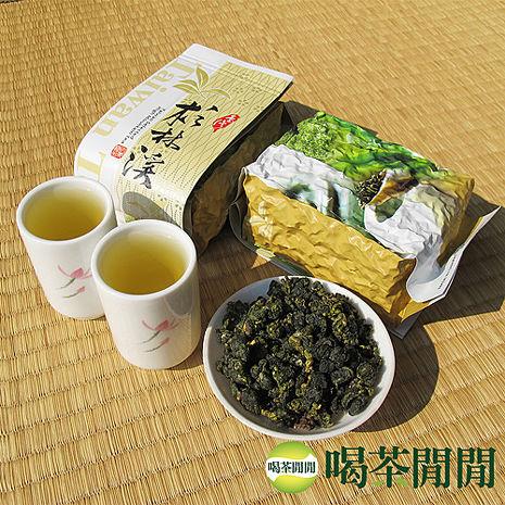 【喝茶閒閒】極品杉林溪高冷烏龍茶(150公克*2包)
