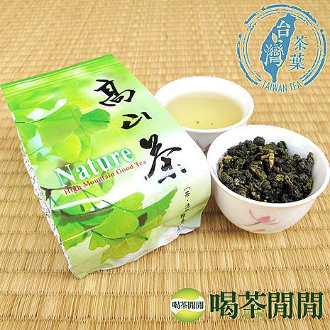 【喝茶閒閒】台灣特選-手捻珠露烏龍茶(150公克*2包)