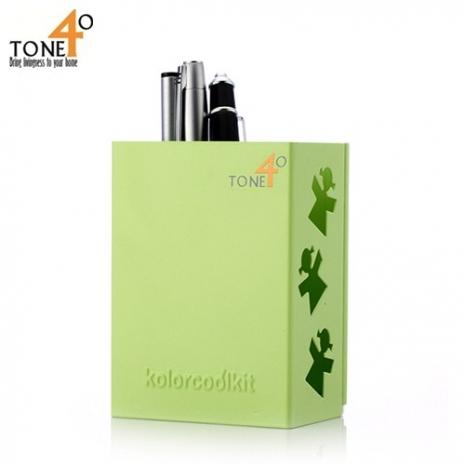 【Tone 40】酷筆筒(綠色)