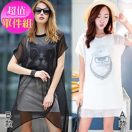 【韓國K.W.】俏麗雪紡網絲歐美洋裝激殺特惠款 (預購)A款-白3XL
