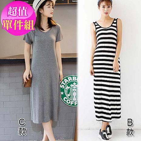 【韓國K.W.】歐美俏麗休閒棉洋裝限量獨家款 (預購)B款-深藍XL