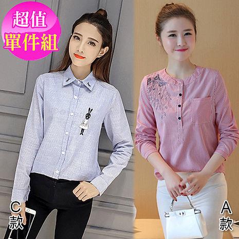 【韓國K.W.】限量線條學院風格棉質襯衫印花上衣特惠款(共3款)(預購)A款-紅XL