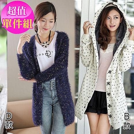 【韓國K.W.】F限量多款質感素面特惠外套(共3款)(預購)D款-藏藍F