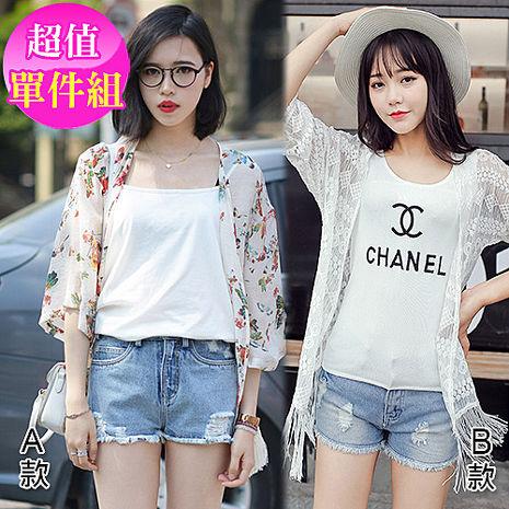 【韓國K.W.】L~2XL限量薄款蕾絲網紗造型外套特惠款(共2款)(預購)A款-米白2XL