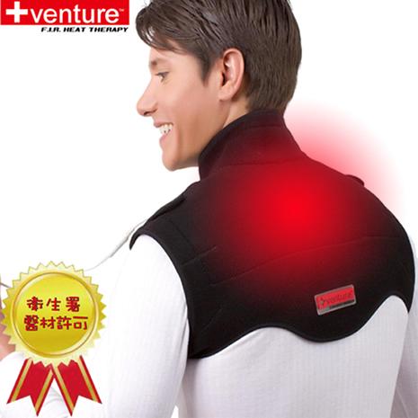 【美國+venture】KB-1250 肩頸熱敷墊