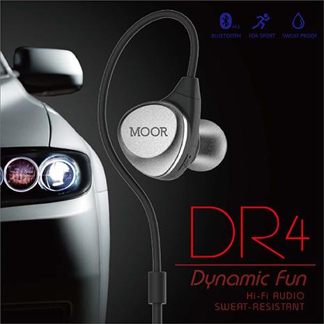 【活動】MOOR DR4 無線藍牙立體聲音樂運動耳機