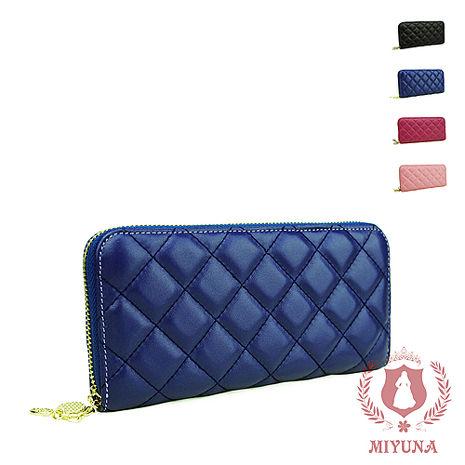 (搶購)【MIYUNA】米蘭時尚立體菱格全真羊皮拉鏈長夾(三色選)